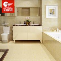 东鹏瓷砖 金玉满堂 8平方厨卫套餐釉面砖厨房卫生间地砖地板砖