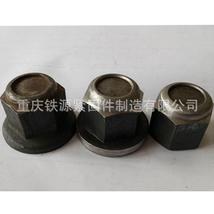 高强螺母 扭力螺母 煤矿专用法兰垫扭力母 锚杆扭力母