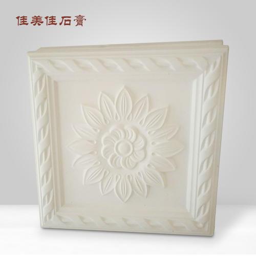 佳美佳墙面装饰材料浮雕花板石膏板