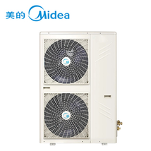 美的 中央空调套机 KFR-140T2W/SDY-TR(E4)