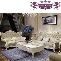 缔匠家居组合沙发三人位双人位单人位欧式沙发