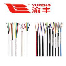 重庆渝丰电线电缆控制电缆
