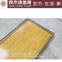 良木缘强化地板镜面仿实木系列