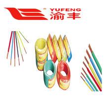 重庆渝丰电线电缆聚氯乙烯绝缘电线