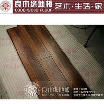 良木缘强化地板艺术大小拼系列