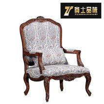 佛山尊士家具椅子休闲椅餐椅