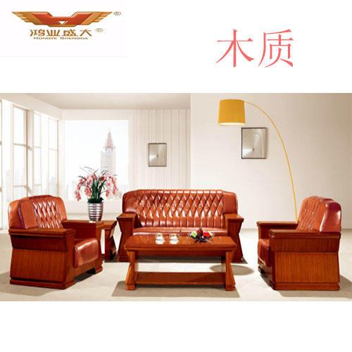 鸿业家具沙发客厅沙发舒适
