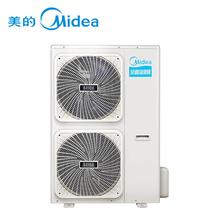 美的 中央空调 变频一拖四 MDVH-V140W/N1-612TR(E1)