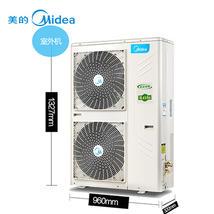 Midea/美的 MDVH-V120W/N1-612P(E1)5匹变频 家用中央空调一拖三