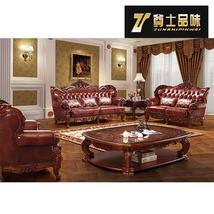佛山市尊士家具三位沙发