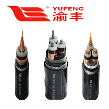 重庆渝丰电线电缆交联聚氯乙烯绝缘电力电缆