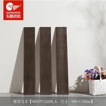 东鹏瓷砖 檀香乌木 仿古砖木纹砖地板砖卧室 客厅阳台地板砖