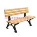 国威塑料长椅公园椅子园林休闲椅舒适