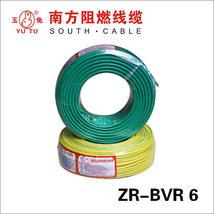 南方阻燃线缆 ZR-BVR6平方 国标铜芯家装电线 单芯多股100米软