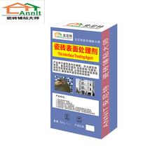 安尼特瓷砖界面处理剂基层胶剂粘性强瓷砖