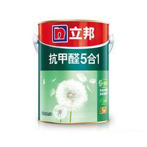 立邦漆 抗甲醛净味五合一内墙面漆 室内乳胶漆油漆涂料5L