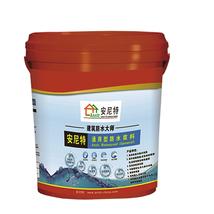 安尼特通用性防水涂料大批量直供品质保障